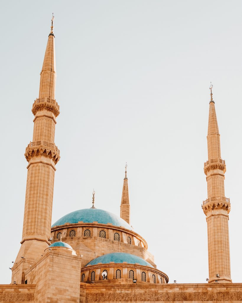 Mosquée Mohammad Al-Amin, Beyrouth